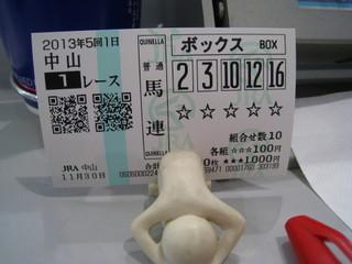 IMG_0910.JPG