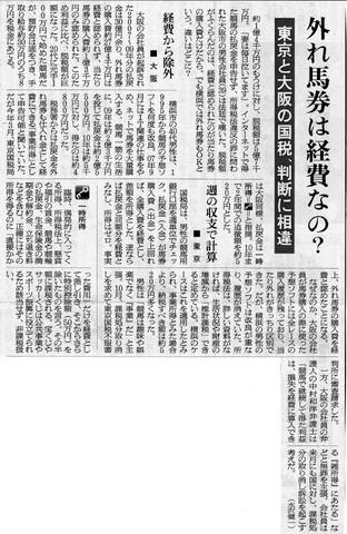 IMG_2012 12 29asahi.jpg