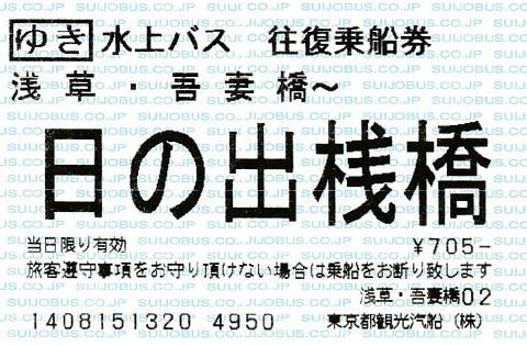 IMG_20140816_0001.jpg