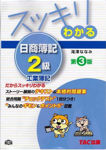 IMG_20141117_0002.jpg