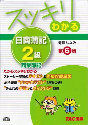 IMG_20141117_0003.jpg