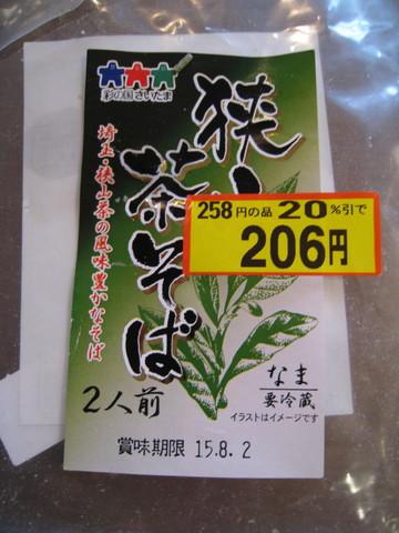 IMG_2506.JPG